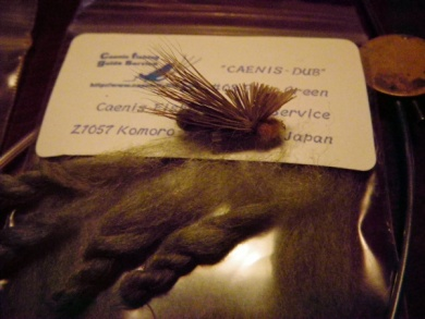 Fly tying - Floating caddis pupa.(tube fly) - Step 9